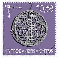 kerstzegel cyprus