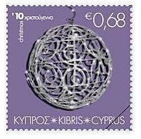 Zypern Weihnachtsbriefmarke